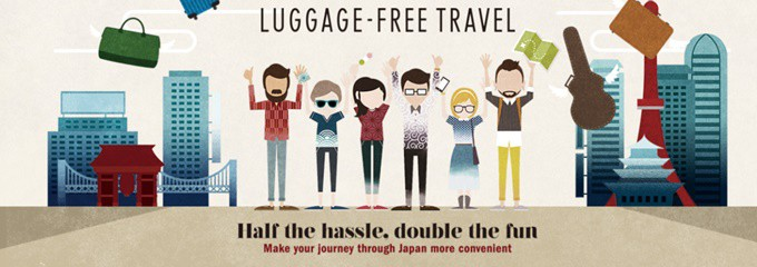 luggagefreetravel1