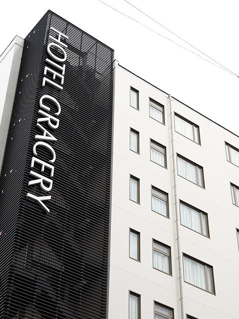 ホテルグレイスリー京都三条 北館