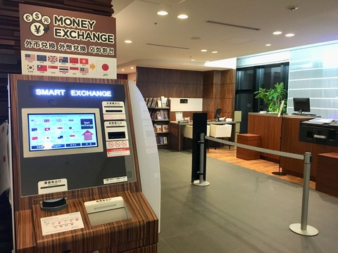 外貨両替機 Money Exchange (7F)